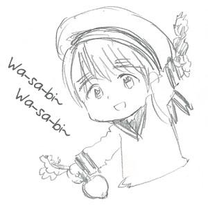 wasabijanaisi