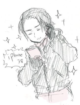 iketeruotokonoiPhone38